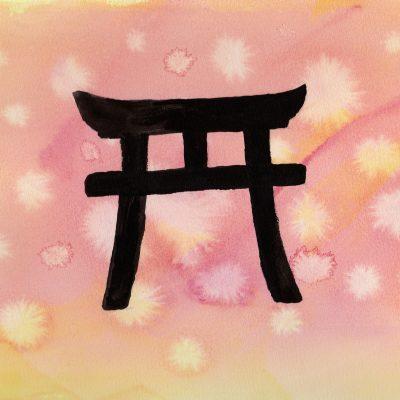 100 Hellige Symboler - Torii Grind
