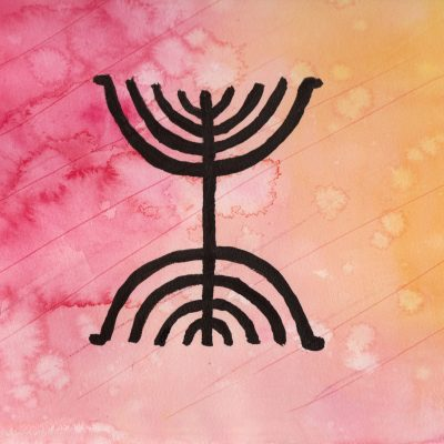 Mot - 100 Hellige Symboler av Linda Ursin