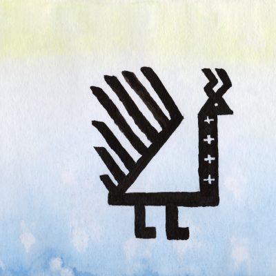 Påfugl - 100 Hellige Symboler av Linda Ursin