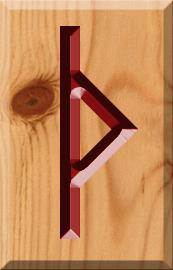 Rök Runes – 3 – Þurs