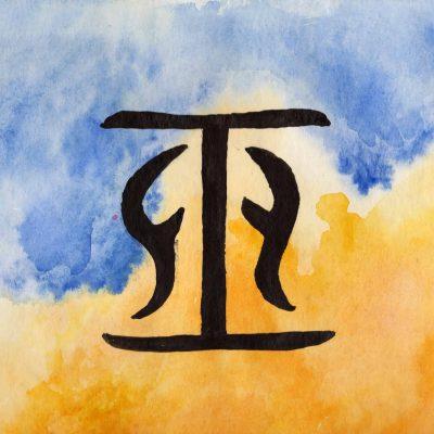 Wu - 100 Sacred Symbols in Watercolour by Linda Ursin