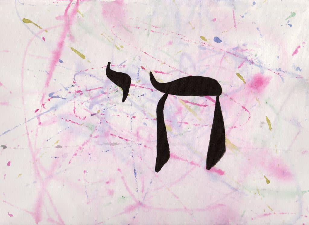Cha'i - 100 Sacred Symbols in Watercolour by Linda Ursin